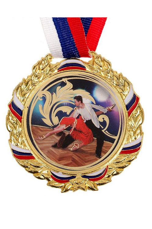 """Медаль 006 """"Танец парный"""" 70 мм, золото, с лентой"""
