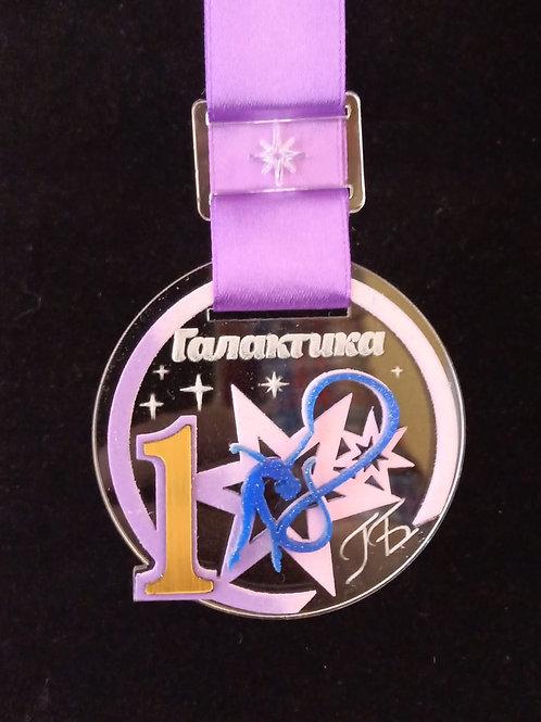 """Медаль """"Звезда"""" 70х70 мм, с лентой и нанесением текста"""