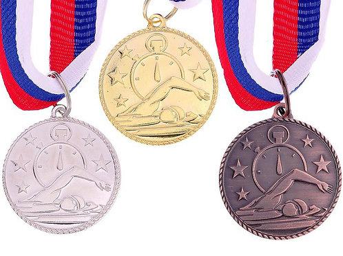 Медаль Плавание С123 Диаметр 3.5 см. Металл.