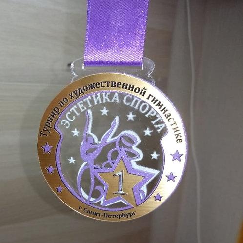 Медаль 70х78 мм с гравировкой вашего турнира