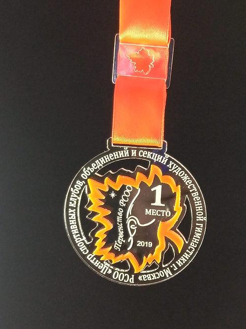 """Медаль """"Кленовый лист"""" 78х74 мм с гравировкой вашего логотипа, текста"""