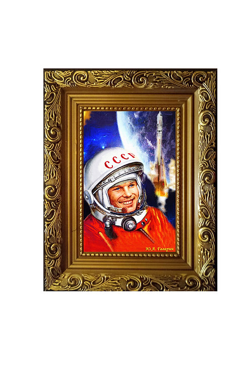 "Сувенир ""Портрет на холсте Гагарин Ю.А."""