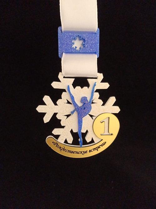 """Медаль """"Снежинка"""" 65х66 мм с лентой и гравировкой"""