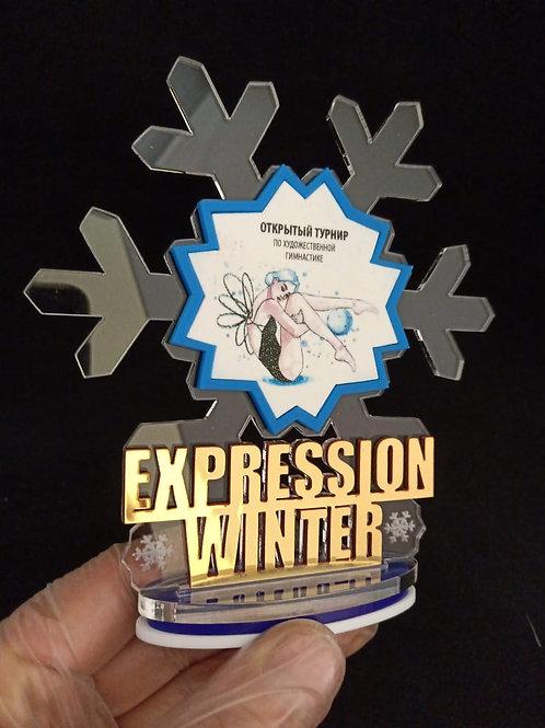 "Награда ""Снежинка"" с логотипом"