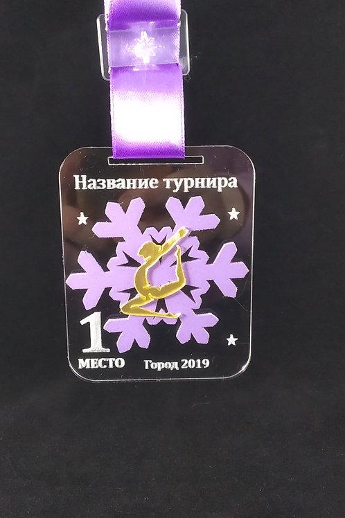 """Медаль """"Снежинка"""" 55х70 мм"""
