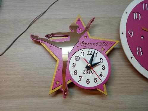 Часы звезда 200х205 мм