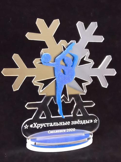 "Награда ""Снежинка"" из акрил.стекла 145х128 мм"