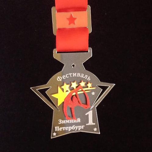 Медаль 70х73 мм, с гравировкой вашего турнира, акрил