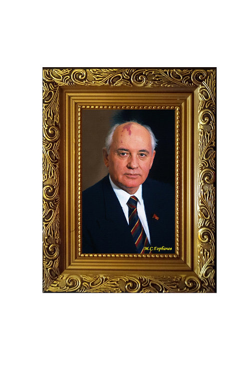 """Сувенир """"Портрет на холсте Горбачёв М.С."""""""
