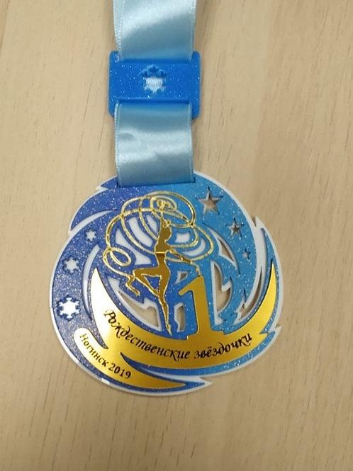 """Медаль """"Новогодняя"""" 78х77 мм с гравировкой"""