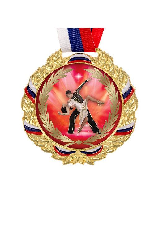 """Медаль 128 """"Парный танец"""" 70 мм, золото, с лентой"""
