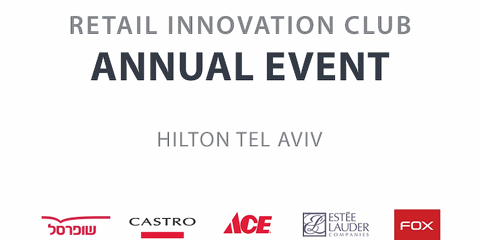 מיזם Retail Innovation Club הוקם על ידי בכירי ענף הקמעונאות בישראל במטרה לצמצם את הפער הטכנולוגי הקיים  בין תעשיי... (1)