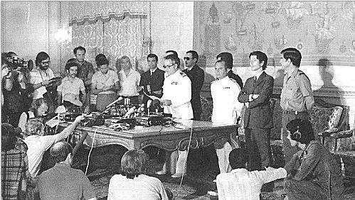 Cerimônia de Independência de Angola, em 11 de novembro de 1975.