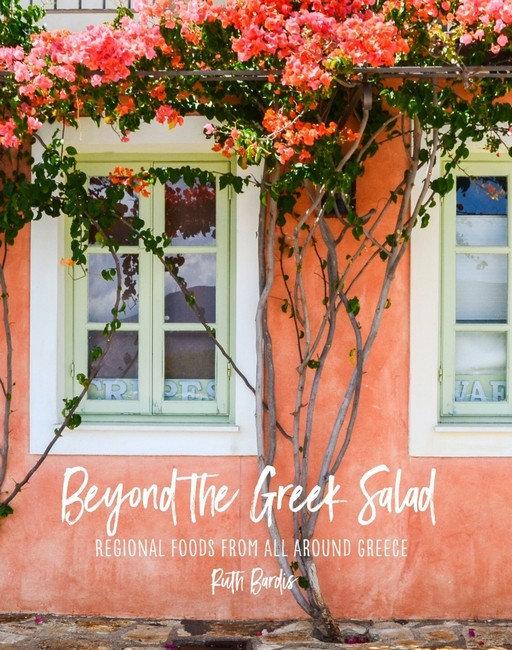Beyond the Greek Salad