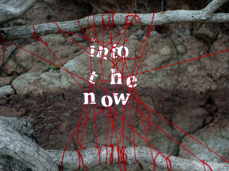 into the now
