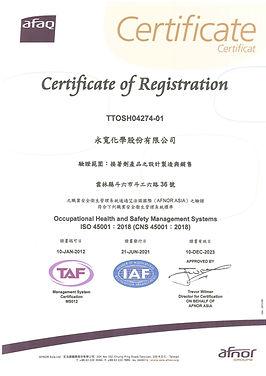 TT04-274-45001(001872)-45001中文_page-0001