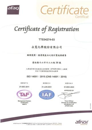 TT04-274-EMS