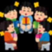 christmas_present_koukan_kids.png