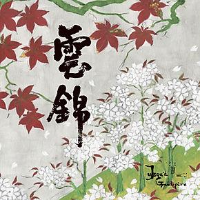 hyoushinomi.jpg