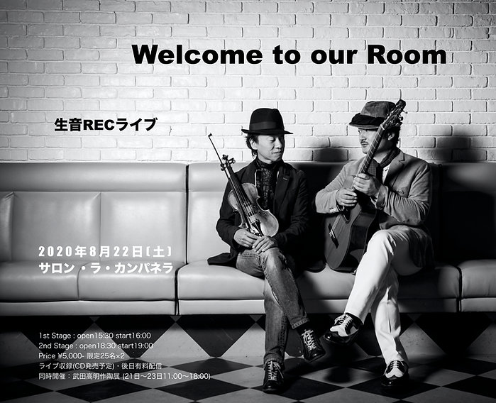 Well come to our Room.jpg