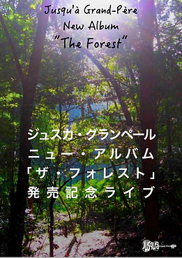 The Forest Tour 2020.jpg