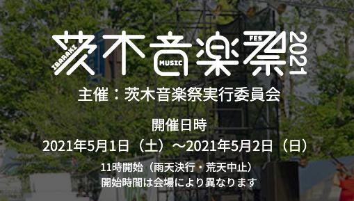 スクリーンショット 2021-04-17 1.15.38.png