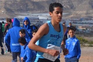 Ouassim Oumaiz, del Club Atletismo Nerja, entre los cien primeros del Mundo