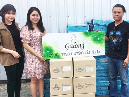 ภาพบรรยากาศกิจกรรมงาน Galong มอบสบู่ให้แก่ผู้ประสบภัยน้ำท่วม จ.อุบลราชธานี