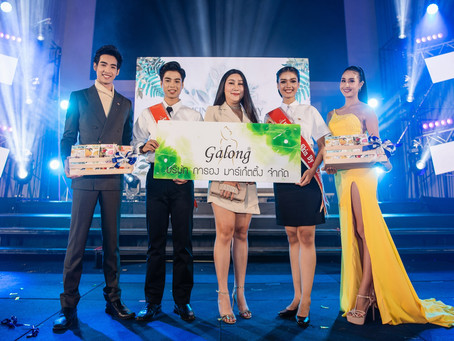 Mr.&Miss Perfect Skin By Galong