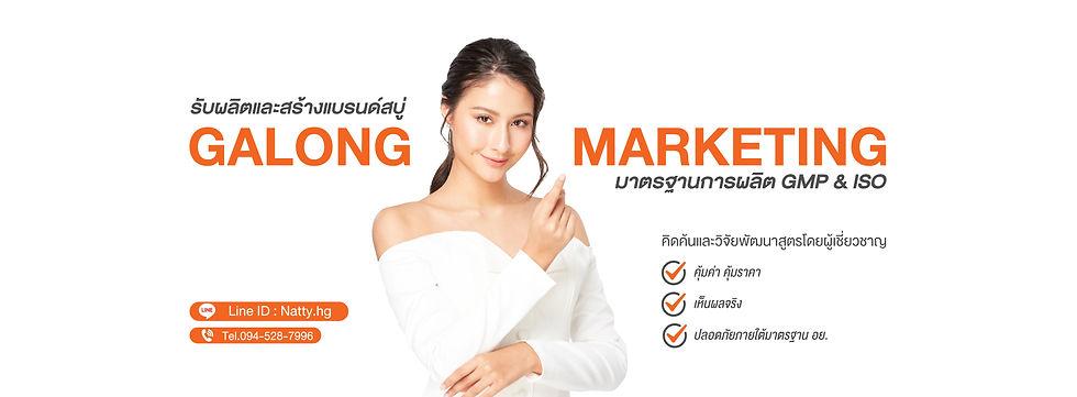 banner-website-1760x650-3.jpg