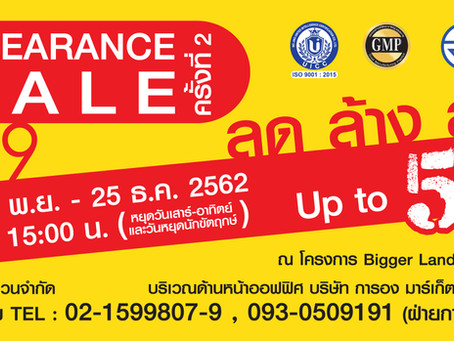 """""""Galong Clearance Sales 2019 #ครั้งที่ 2  Up to 50%"""""""