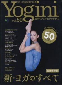 Yogini vol. 50