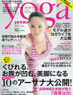Yoga Journal Japan vol. 35