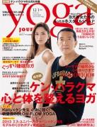 Yoga Journal vol. 38