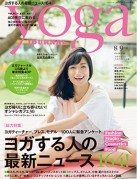 Yoga Journal Japan vol. 36
