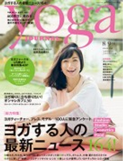 Yoga Journal Japan vol. 36