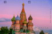 Fotografía de la plaza roja de moscú (Rusia) tomada en el atardecer