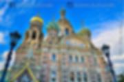 Fotografia de la catedral de la sangre derramada de san petersburgo en rusia