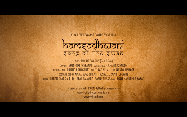 Hamsadhwani - THE CAST AND CREW