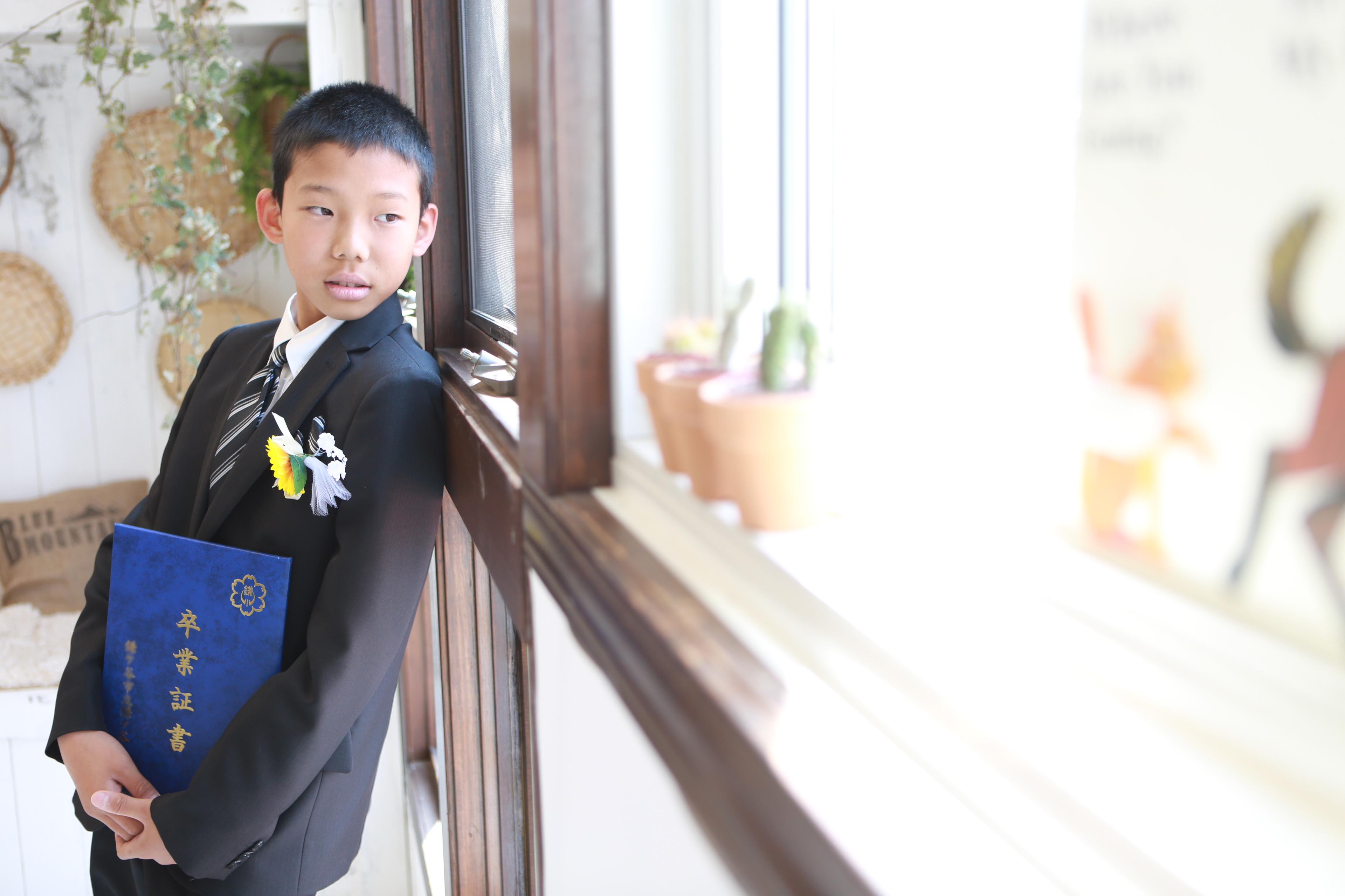 小学校卒業記念