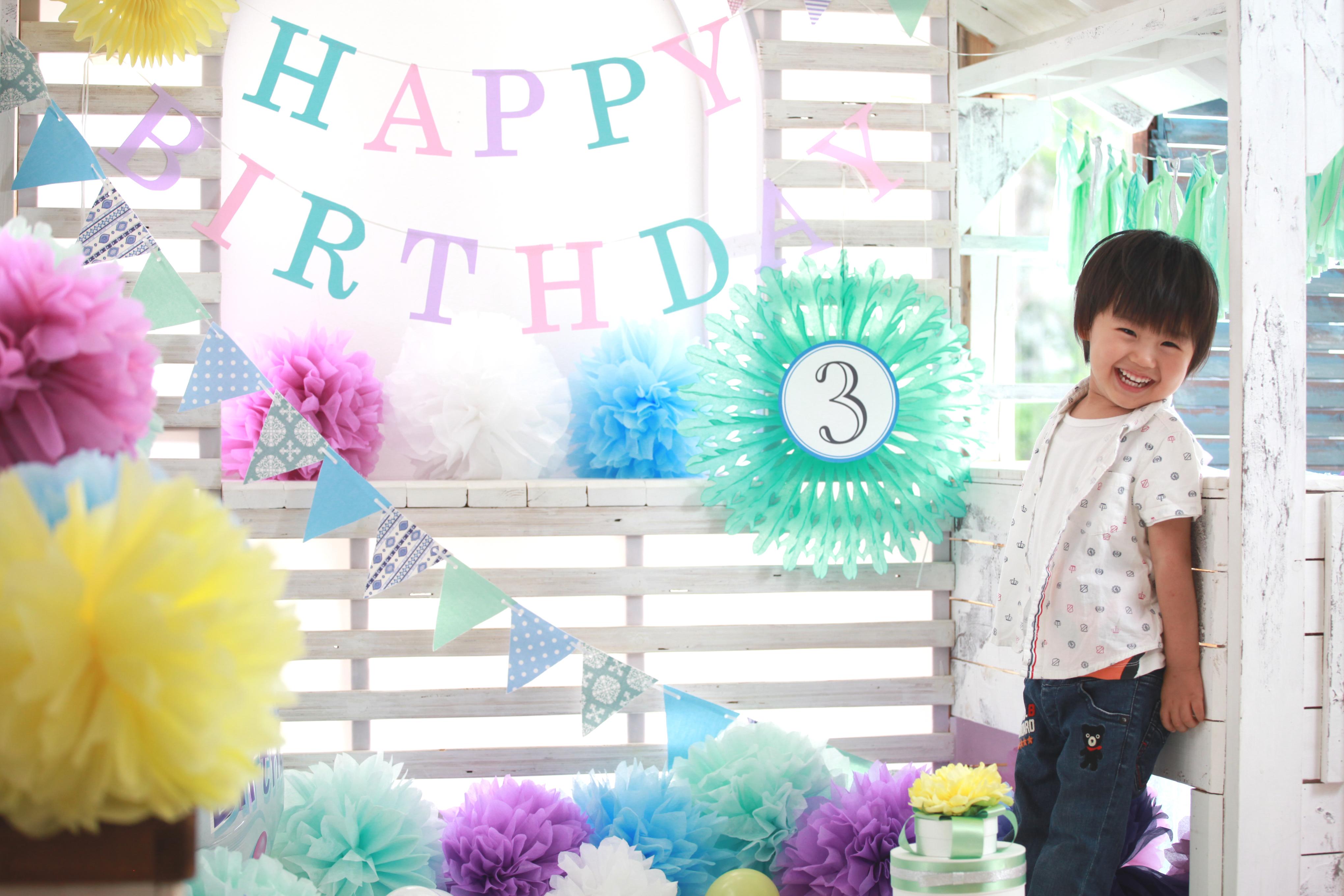 3歳お誕生日記念