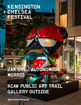 North London Towers  Zak Ove's 'Autonomous Morris'