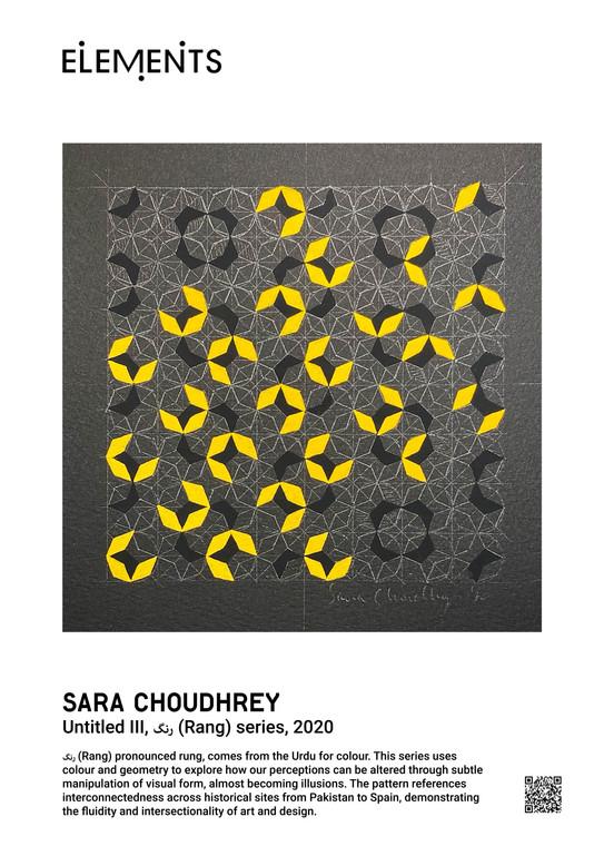 Sara Choudhrey Untitled III, رنگ (Rang) series, 2020
