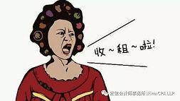 WeChat Image_20200119183232.jpg