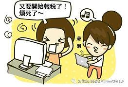 WeChat Image_20200119182516.jpg