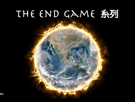 The end game series...