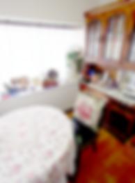 東京都東村山市|トトロの森のヒーリングサロンWASBY|ヒーリングルーム