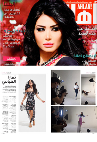 Editorial coverage