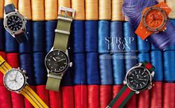Watches - Condé Nast Traveller