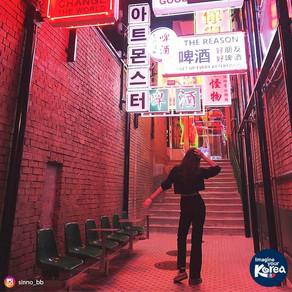 อยู่เกาหลีแต่เหมือนได้ไปฮ่องกงที่ อาร์ต มอนสเตอร์ (ART MONSTER)